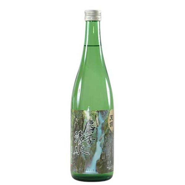 画像1: 本醸造酒 『麝香清水』1800ml (1)