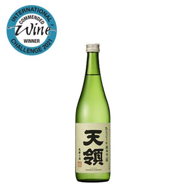 画像1: 純米吟醸ひだほまれ 720ml(化粧箱付) (1)