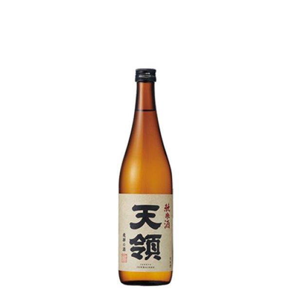 画像1: 純米酒 天領 720ml (1)