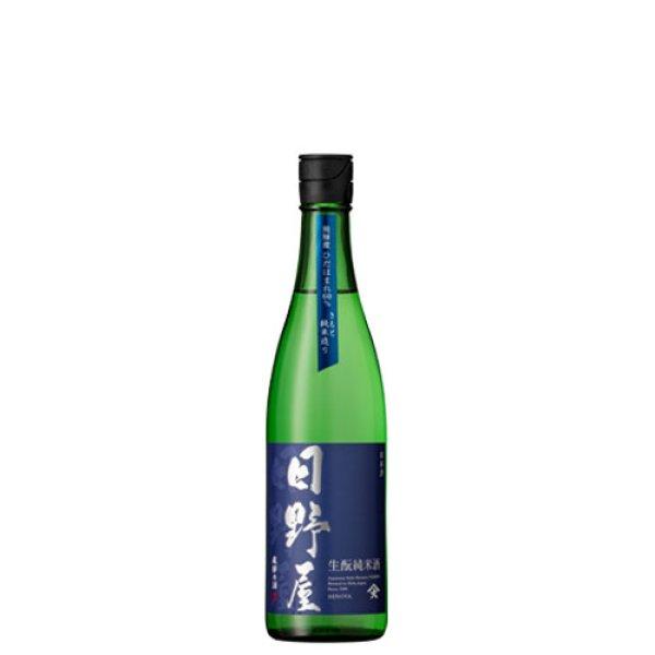 画像1: 純米酒 生酛 『日野屋』720ml (1)