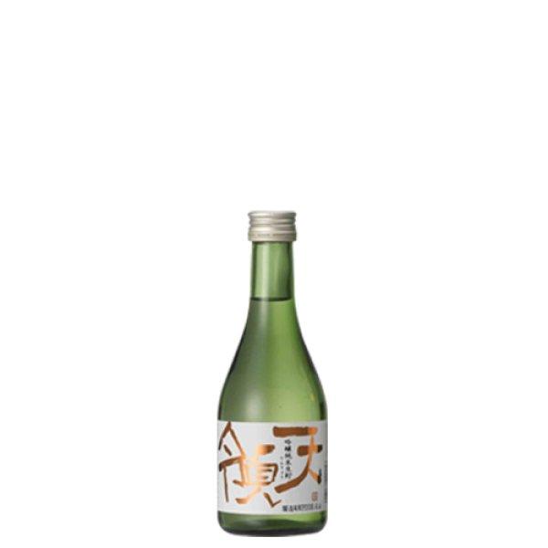 画像1: 純米吟醸生貯蔵酒 天領 300ml (1)