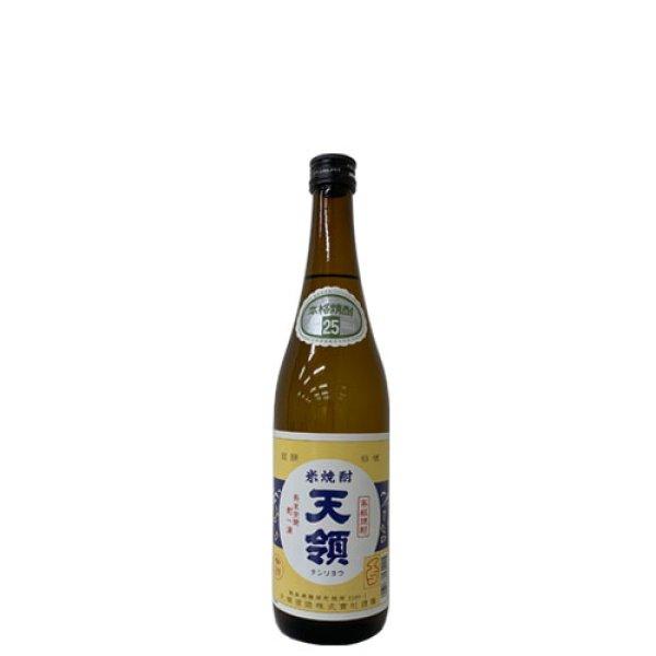 画像1: 天領(米焼酎)25度 720ml (1)