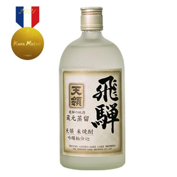画像1: 飛騨 米 720ml(化粧箱付) (1)
