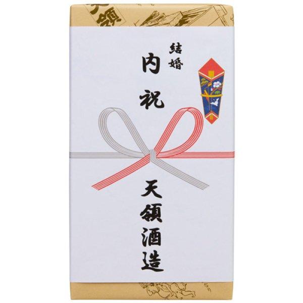 画像1: のし紙 (1)