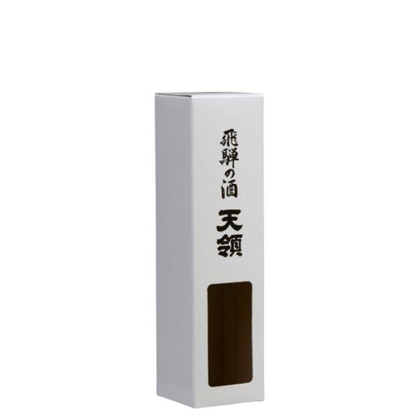 画像1: 化粧箱 窓付き 720ml用 1本入 (1)
